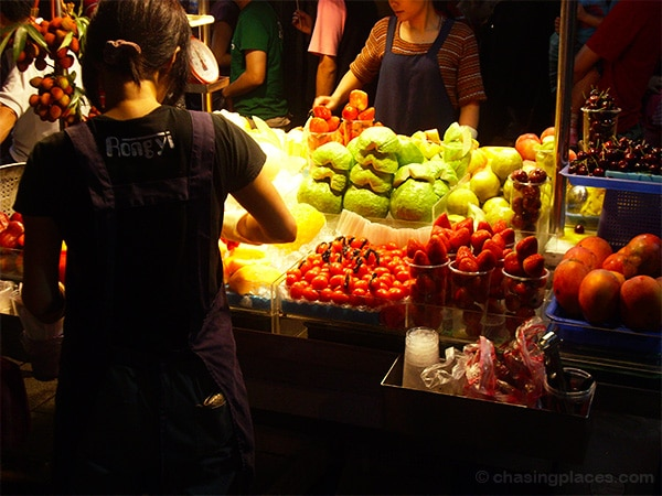 Fresh produce sold at Shilin Market, Taipei