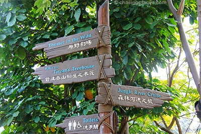 A guide to the different sections of Hong Kong Disneyland