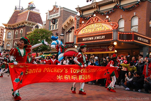 The magical Christmas parade in Hong Kong Disneyland