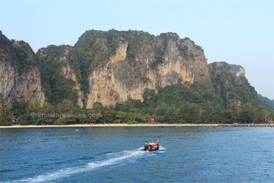 If you want to go Ao Nang, then stay on the ferry when long tail boats meet the ferry in front of Railay Beach