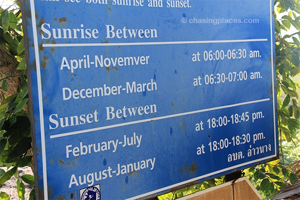Koh Phi Phi lookout times