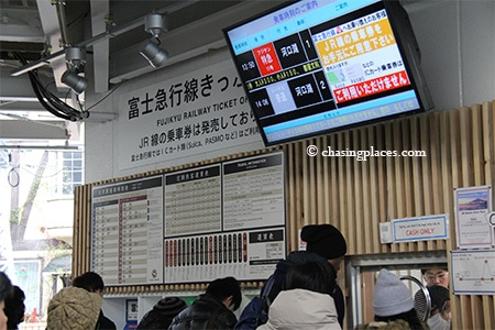 Once you arrive at Otsuki Station proceed to purchase your onward train ticket to Kawaguchi ko Station