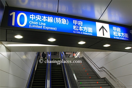 Proceed to Platform 10 for trains bound for Kofu. You will get off at Otsuki Station which is before Kofu Station.