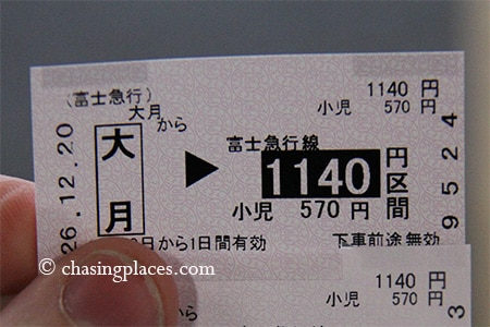 The train from Otsuki Station to Kawaguchi ko Station costs 1140 yen. If they make you pay an extra 300 yen it means that you are taking a faster train (1440 yen total one way).