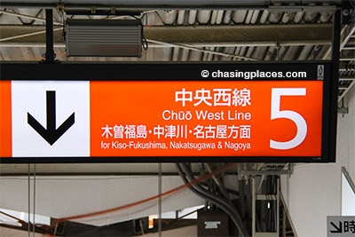 Use platform #5 from Shirojiri Station to get to Nakatsugawa Station