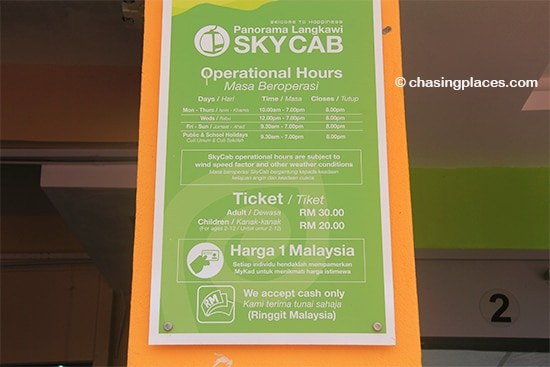 Tickets prices for the Langkawi SkyCab