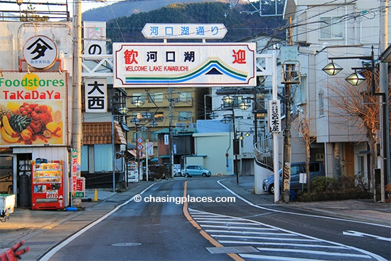The streets were quiet during our early morning walk to Lake Kawaguchiko