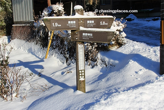 The Nakasendo Trail has English signs that help guide hikers