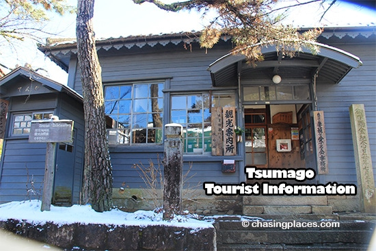 The Tourist Information Office is conveniently located in heart of Tsumago