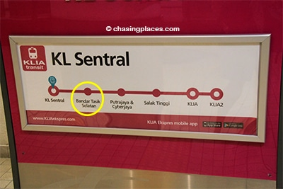 Bandar Tasik Selatan is the first stop from KL Sentral on KLIA Transit