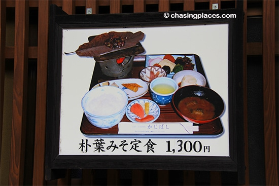 Takayama is loaded with restaurants with their dishes displayed outside