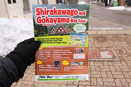 Takayama is the prime gateway to the major attractions in the Japan Alps