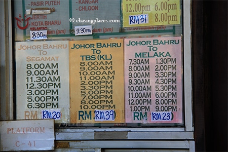 Expect to pay between 20 RM and 30 RM for the journey from JB Larkin to Melaka Sentral
