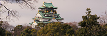Visiting Iconic Osaka-jo (Osaka Castle)