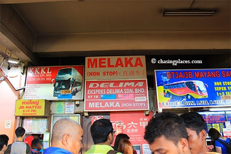 Take your time at JB Larkin Station to find the right bus company to suit your budget and departure time