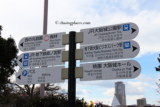 The signage around Osaka-jo make your navigation much more convenient
