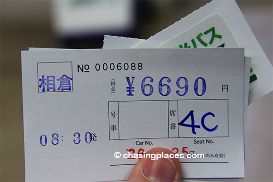 The tour ticket to Shirakawago and Ainokura