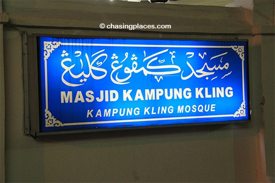 You will find Kampung Kling Mosque literally meters away from Jonker Walk