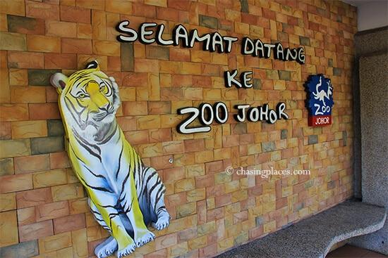 Zoo Johor, Johor Bahru, Malaysia