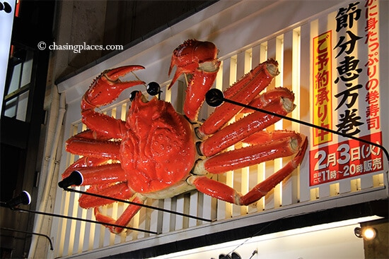 An abundant amount of-seafood-is-available-in-Dotonbori,-Osaka,-Japan
