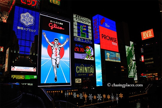 Osaka's Dotonbori area will keep you up all night long