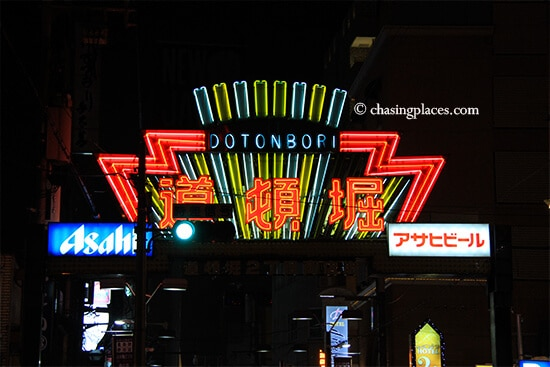 The gateway to electric Dotonbori