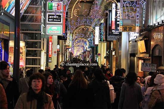 There is no shortage of shopping in Dotorbori, Osaka, Japan