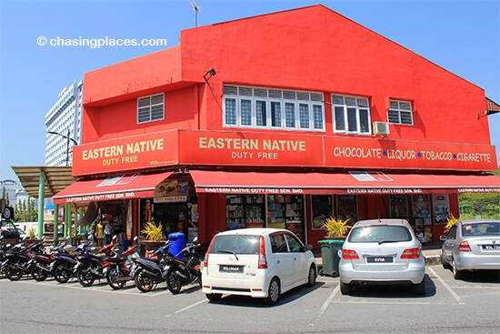 Enjoy excellent duty free shopping in Kuah, Langkawi, Malaysia