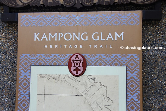 Explore Kampung Glam's Malay Cultural roots, Singapore