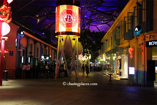The entertainment district of Clarke Quay