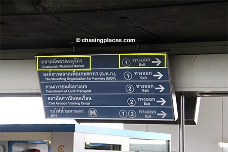 Once you arrive at Mo Chit Station take exit 1 to get to Chatuchack