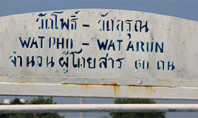 How to Get From Wat Pho to Wat Arun