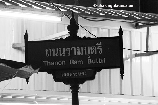 Thanon Rambuttri is a cool street to check out in Bangkok