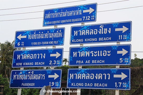 There is no shortage of beaches to choose from on Lanta