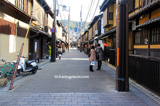 One of the streets in Gion, Kyoto, Japan