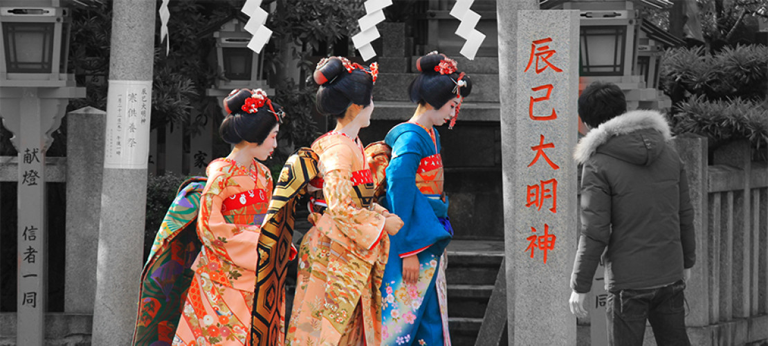 Gion and the Truth about Geishas
