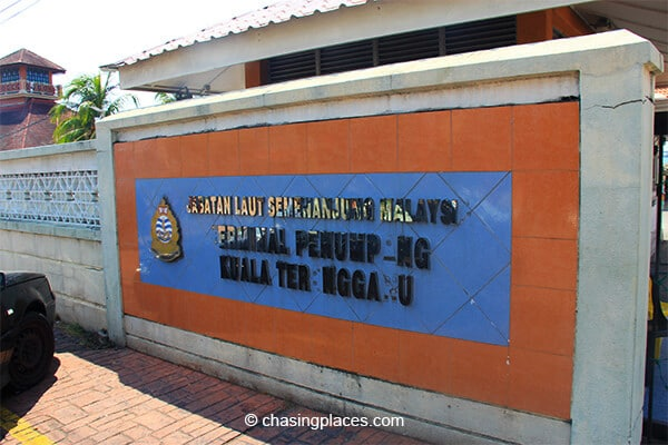 Don't expect to see a sign that clearly shows Shahbandar Jetty