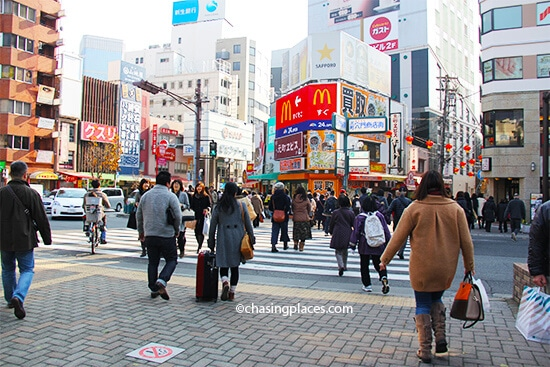 A look at the downtown area of Kobe. You are right in the smack of it if you decide to arrive at Sannomiya Station