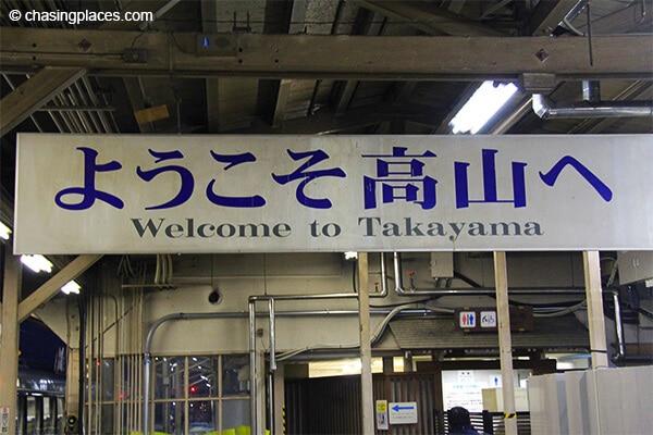 Hello and goodbye Takayama